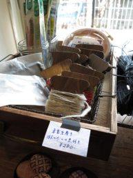 木製の糸巻き(少しの糸付き)/280円(税別)。余り糸を巻いて整理したり、贈りものにも喜ばれます。