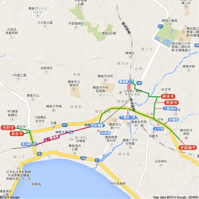 〈梅〉鎌倉 梅見物 2014 日蓮、江ノ電、長谷寺