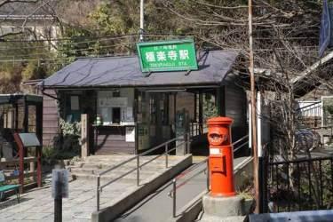 成就院を出たら極楽寺駅を過ぎて稲村ケ崎まで歩きます。わりと静かな道ですから、ゆっくり歩いてください。