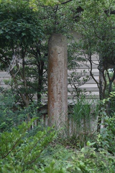 源実朝歌碑。鶴岡八幡宮境内の鎌倉国宝館前に建ちます。