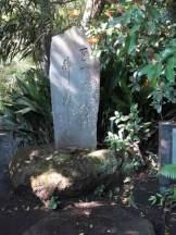 江ノ島、稚児ケ淵に下る階段あたり、魚見亭の正面にある高木蒼悟句碑 (江島神社宮司)。1961年に建てられました。「夏富士や晩籟神を鎮しむる」 。