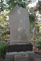由比ヶ浜・御嶽神社の長崎神社。