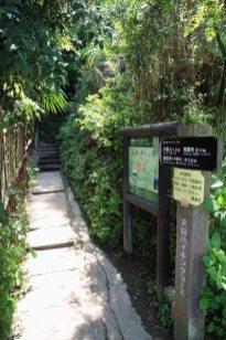 天園ハイキングコース瑞泉寺口。