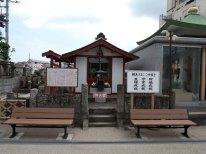 湘南七福神の一つ、厨子弁財天。