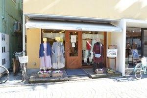 〈オリジナル衣料・服飾〉アンの部屋 御成店