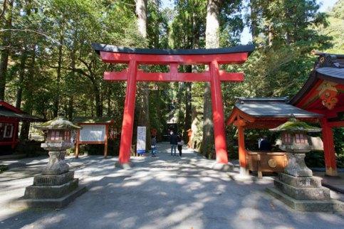 箱根神社第四鳥居。