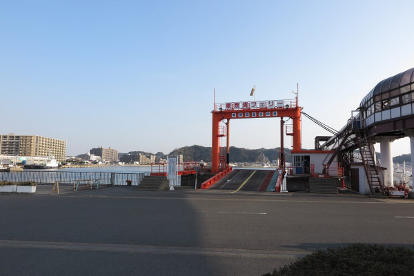 東京湾フェリー、久里浜港。大きな船に乗るのは楽しいものです。