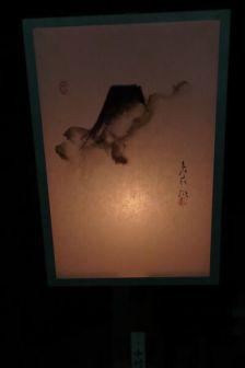 鶴岡八幡宮、ぼんぼり祭り、中村嘉葎雄さんの作品。