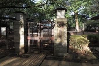 三嶋大社の神鹿園。