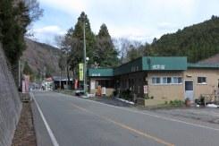 「ドライブイン 宿」。源頼朝が道志村を訪れた際に泊まった家の子孫の方が運営されています。とても美味しかったです。値段も良心的でした。