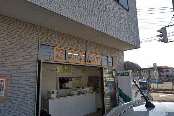 蛭ヶ島公園近くのお弁当屋さん「らんちてい」美味しかったです。