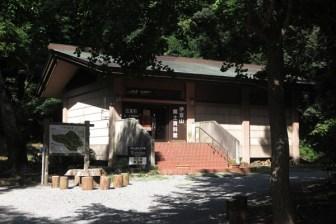 伊豆山神社。伊豆山郷土資料館。