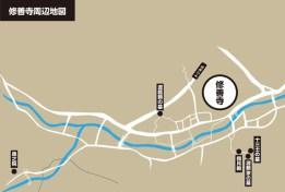 修禅寺。略図。