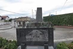 平家越の石碑。