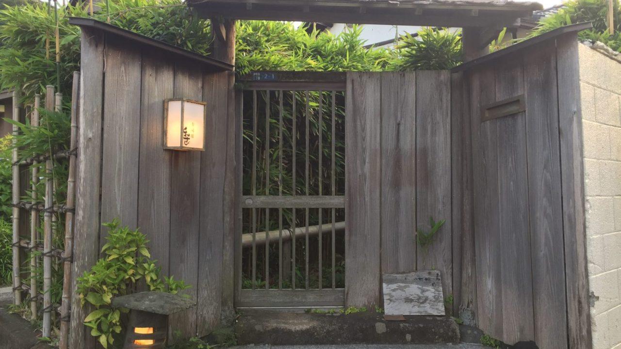 20180609_wasabi_entrance2