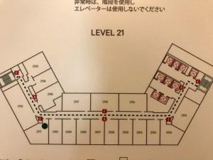 20180728_YokohamaBaySheraton_Room1