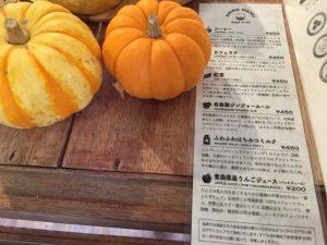 20181005_NamimachiBagel_menu3