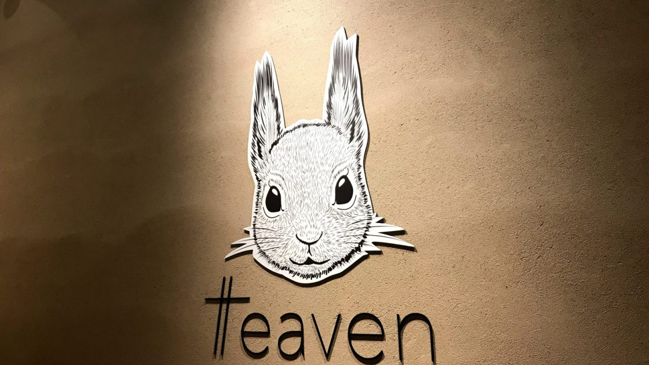 20190526_teaven_interior5