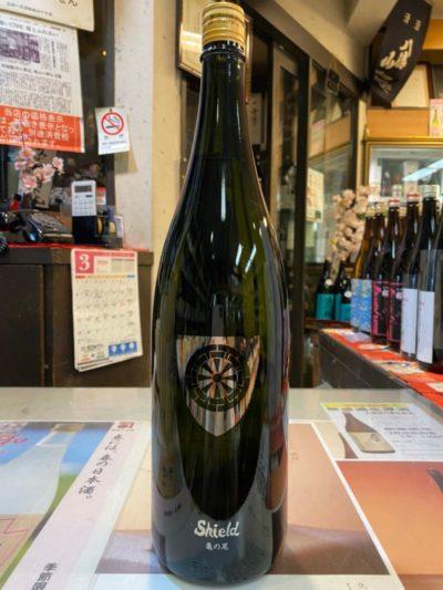 楯野川 Shield 亀の尾   鎌倉山田屋