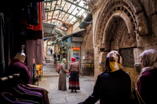 Ala´e Din street, muslim Quarter,Old City, Jerusalem, Israel.