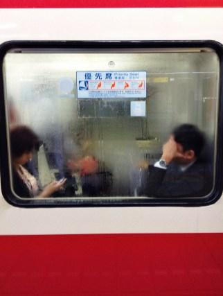 Japon_Tokio_03