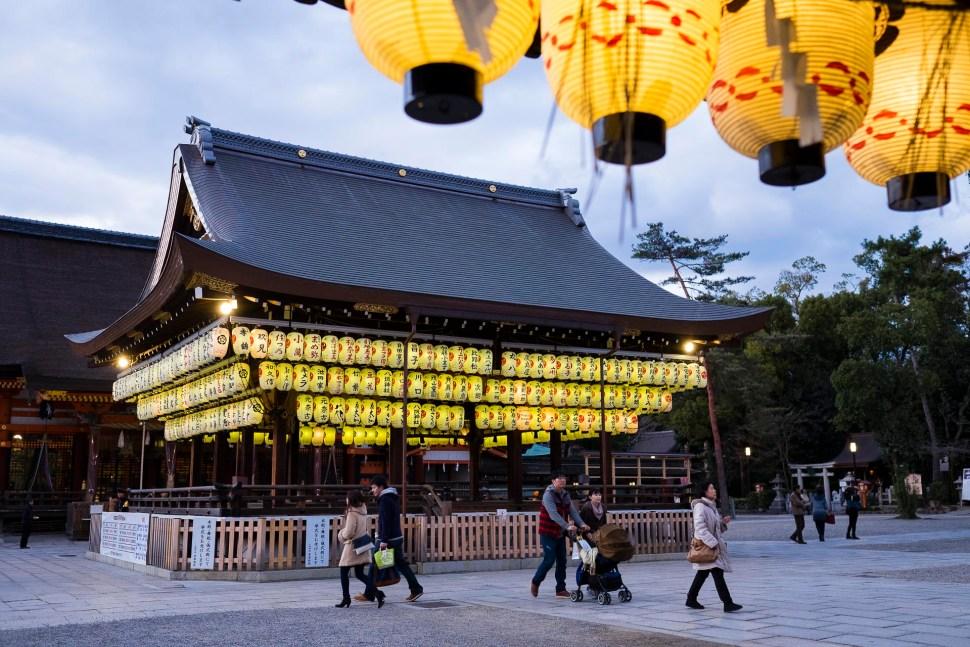 Japon_Kioto-16