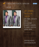 DR. KAMAL SALEH CONSULTANT PLASTIC SURGEON
