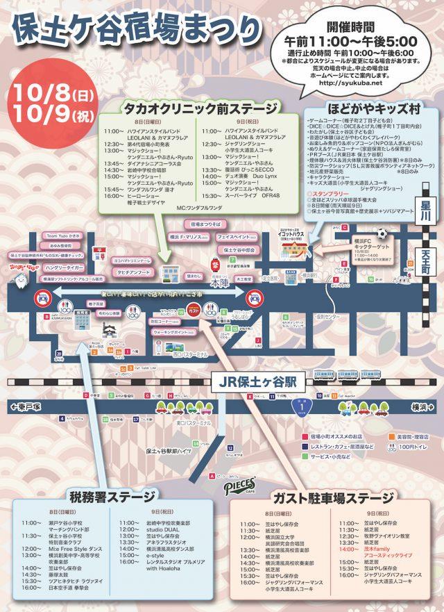 map_thumnail
