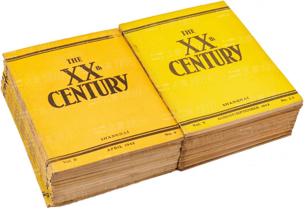 THE XXth CENTURY