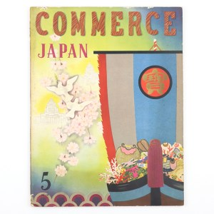 Commerce Japan 5号