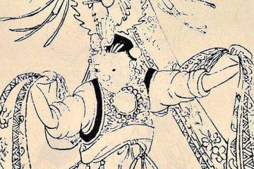 滿洲傳統與中原文化――從「滿洲禮固殷禮」談起