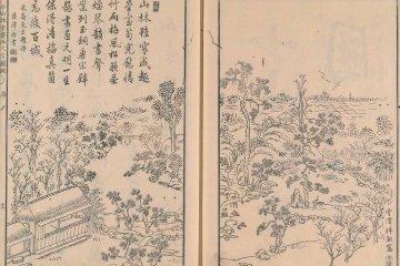 潮古物——百年前的商周銅器在日本