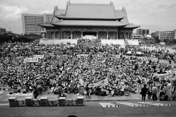 1990年,台北胡士托