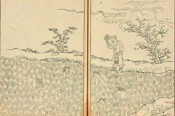 男耕女織:一個中國傳統禮儀的日本復興?