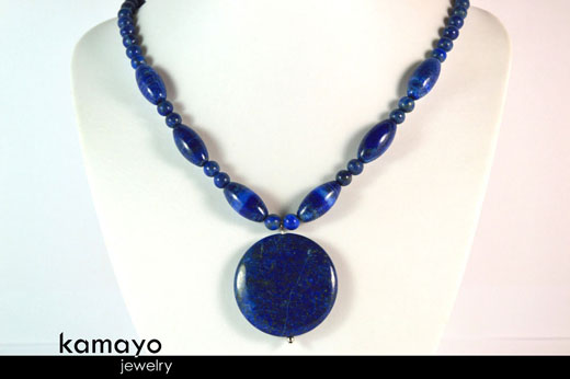 Lapis Lazuli: Stone of Purity