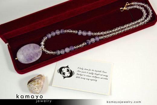 Pisces Necklace - Large Lavender Amethyst Pendant and Clear Quartz Beads