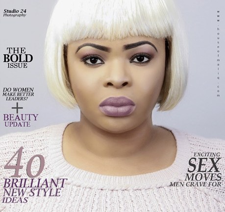 5 Things You Probably Didn't Know About Nollywood Actress Dayo Amusa