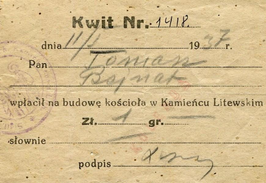 Квитанция об уплате взносов на строительство нового костёла, 1937 год.