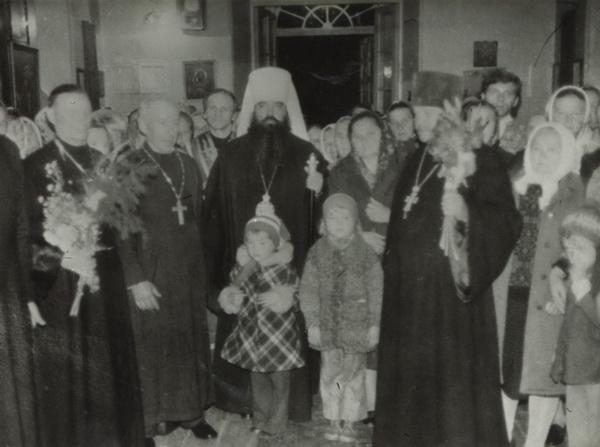 Приезд митрополита Филарета, 1979 год