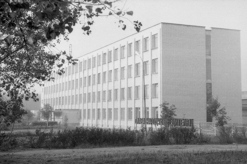 Здание школы, 1985 год