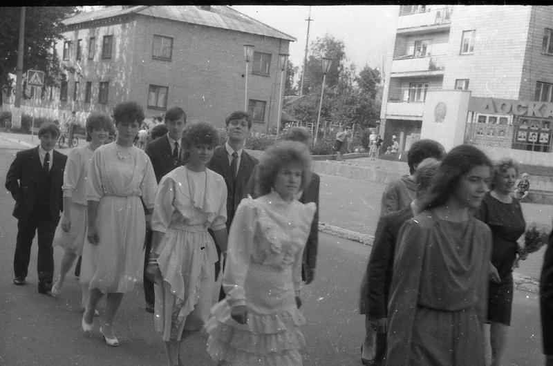 Торжественное шествие выпускников по городу, 1988 год