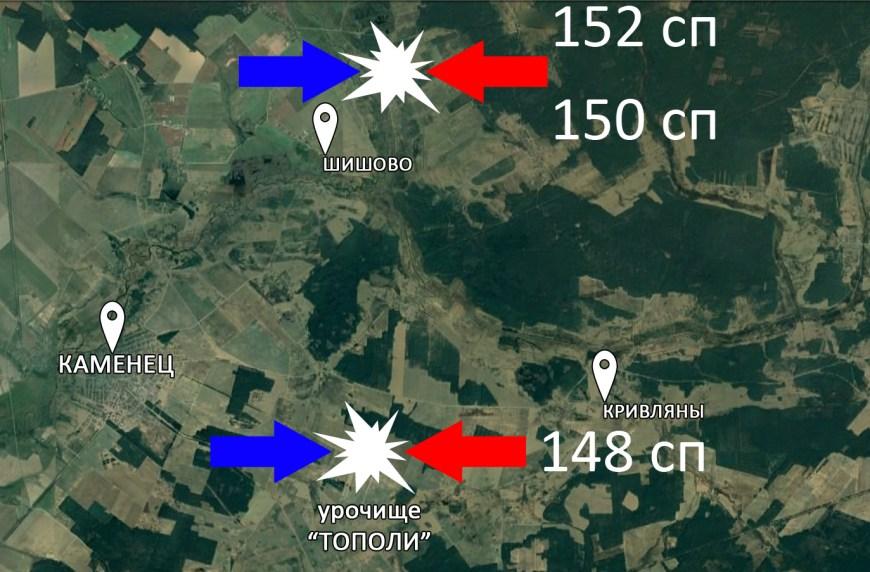 Схема боёв за освобождение окрестностей Каменца в 1944 году