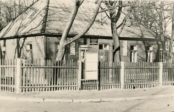 Дом пионеров и школьников, 60-е годы прошлого века