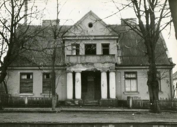 Бывшая аптека Оссовских, 1996 год