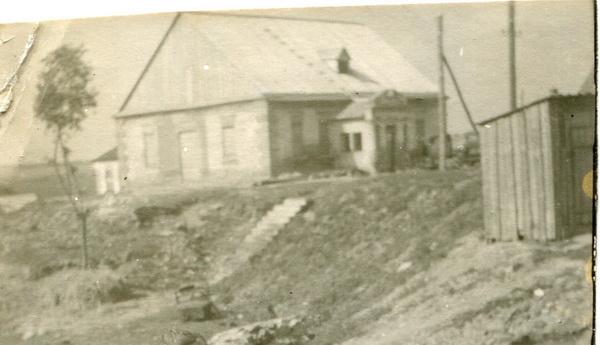 Уже не синагога, 1947 год