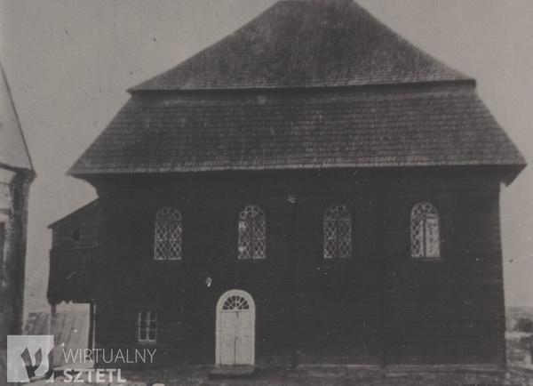Деревянная синагога