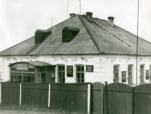 Военкомат, приблизительно 1981 год