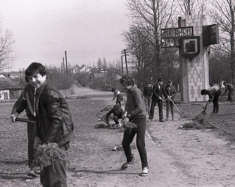 Субботник на треугольнике, 1984 год