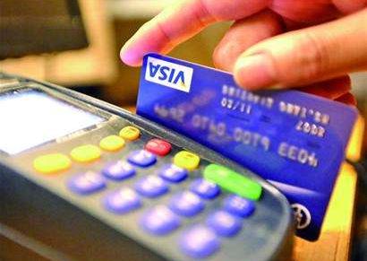 可以刷信用卡買房嗎 - 卡盟網