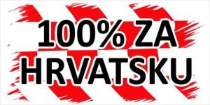 100posto za Hrvatsku